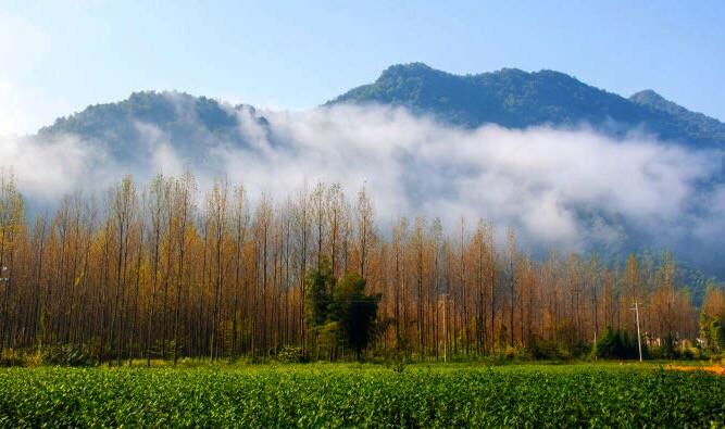 #travel #landscape #nature #moutains